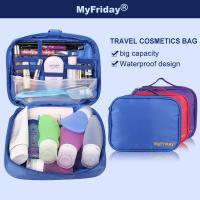 China cosmetic cases wholesale