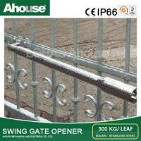 China Linear Automatic Gate Openers wholesale