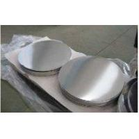 China aluminium circle/disc/disk for utensil/cookware on sale