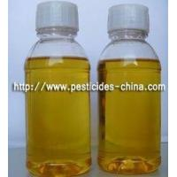 Wholesale Emamectin Benzoate 1.6% EC 16G/LEC from china suppliers