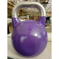 Wholesale Chrome Plated Handle Competition Kettlebell from china suppliers