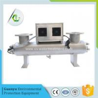 China Food,beverage and Pharmacy raw water UV sterilizer UV water sterilizer bulbs wholesale