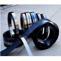 Wholesale C65 Spring Steel Strip from china suppliers