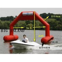 China New 23 Foot Stable Inflatable Billboard Arch Display on Water wholesale