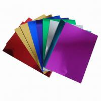 Buy cheap Metallic Paper Cardboard,Cartulina de papel metlica from wholesalers