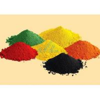 China Pre-dispersed Pigments wholesale