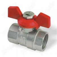 Buy cheap Brass Stop Ball Valves from wholesalers