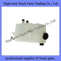 China Truck JAC Expansion tank 25360-7D800 wholesale