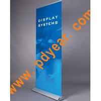 China Roll Up Banners RB-T5 wholesale