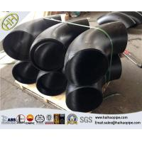 China Buttweld Short Radius Elbow wholesale