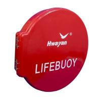 China LIFE BUOY BOX wholesale