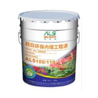 China The walls closed alkali resistant primer on sale