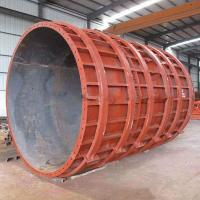 China Tunnel Circular Column Formworks for Building Construction wholesale