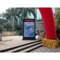 Wholesale museum Scrolling Light Box from china suppliers