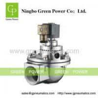 China T series dust collector valve wholesale