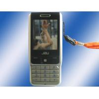 China Mobile phone-12 wholesale