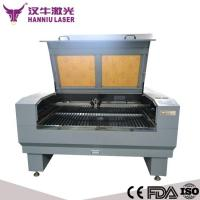 China 1312 laser cutting machine for sale wholesale