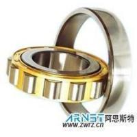 Wholesale Cylindrical roller bearing New model:NJ207ET2XCS42 from china suppliers