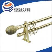 China High Quality Double Telescopic Curtain Rod wholesale