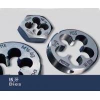 China Threading Die wholesale
