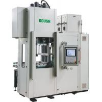 China Vertical Rubber Injection Molding Machine wholesale