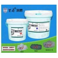 China BD707 wear resistant coating fine ceramic particle adhesive wholesale