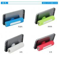 China Power Bank with sucking design 【Model】 wholesale