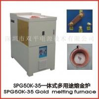 Wholesale SPG50K-35 Gold melting induction heater from china suppliers