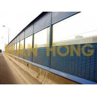 China light barrier noise reduction plate on sale