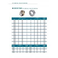 China Cylindrical roller bearing catalogue(2) ROLLER BEARING on sale