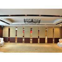 China Acoustic Wooden Office Partition Walls A Complete Sound Retardant Barrier wholesale
