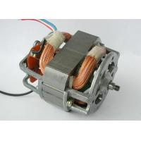 Latest Series Wound Motor Buy Series Wound Motor