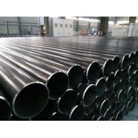 China alloy800h smls pipe wholesale