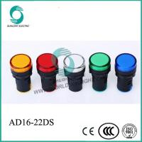 China Industry Control & Protection AD16-22DS 22mm indicator lamp Indicator Pilot lamp wholesale