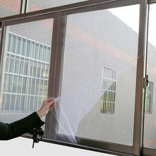 China lasting insecticide treated mosquito nets