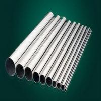 China Buy Square Carbon Steel Pipe Api N80 wholesale
