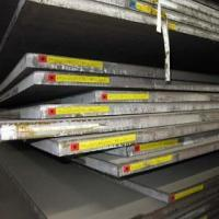 China Buy Carbon Steel Square Tube Price wholesale