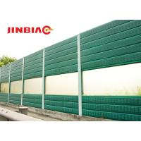 China Railway noise reduction barriers on sale