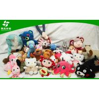 High Quality China Factory Secondhand Cute Doll Best Price