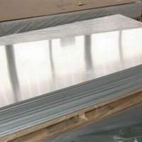 China 1100 aluminum plate/sheet on sale