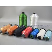 China Strong Thread For Sewing Leather wholesale