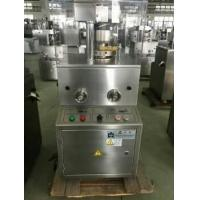 China Rotary tablet press machine ZP-35D automatic stainless steel rotary tablet pre wholesale