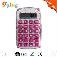 China Watch 8 digits pocket giveaway calculator wholesale