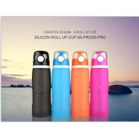 China Silicone water bottle on sale