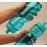 China Customize Wholesale plastic drinking water bottle,eco-friendly water bottle on sale