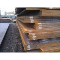8 Inch Schedule 40 seamlesss Non Galvanized steel pipe