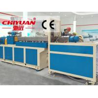 China Rubber and plastic granulator Chemical/Rubber/Plastic Equipment wholesale
