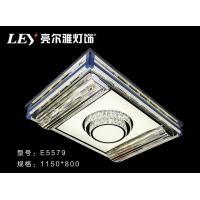 Buy cheap LED room lamp E5579 from wholesalers