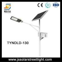 China Lowest Price Of LED Solar Street Light Solar Powered Street Lights Residential on sale