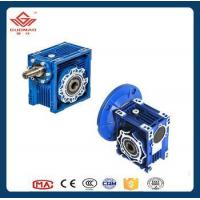 China NEW TYPE NMRV series Worm Gear reducer/reduction gear box on sale